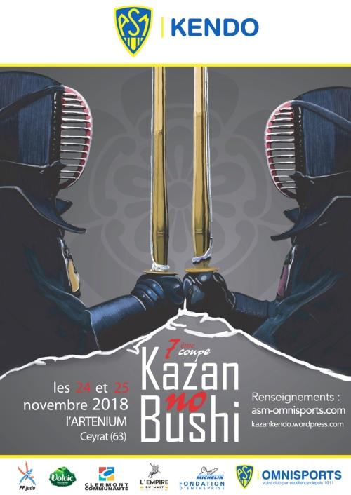 Affiche 7 Kazan no bushi 2018 HD- bords perdu